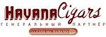 Кубинские сигары от компании HavanaCigars