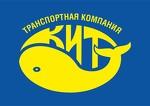 Транспортная компания КИТ