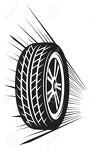 Шина30 - Автомобильные шины и диски
