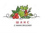 "ООО ""ШАНС"""