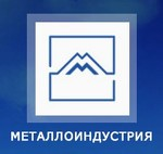 «Завод Металлоиндустрия»