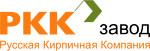 Русская Кирпичная Компания (РКК Завод)
