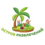 ООО Остров развлечений