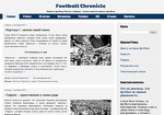 Football Chronicle