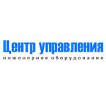 ООО «Центр управления»
