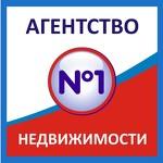 """ООО """"Агентство недвижимости № 1 - группа"""""""