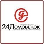 Интернет-магазин 24Домовенок