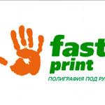ФастПринт
