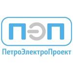 ПетроЭлектроПроект