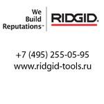 Ridgid инструмент - официальный дистрибьютор Риджит