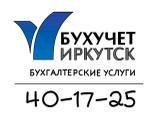 ООО Бухучет Иркутск