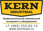 КЕРН Инструмент - строительный магазин