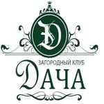 Загородный Клуб «ДАЧА»