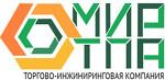 """ООО Торгово-инжиниринговая компания """"МИР ТПА"""""""