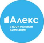 """ООО """"Производственно-строительная компания АЛЕКС"""""""