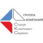 ГК «СтройКомплектСервис»