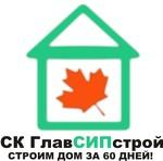 """Строительство домов в Стерлитамаке - """"ГлавСИПстрой"""""""