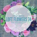 Студия цветов Loft Flowers74