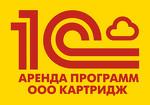 """ООО """"Картридж"""""""