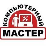 ООО Компьютерная помощь