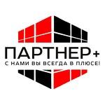 """Торговый Дом """"Партнёр+"""""""