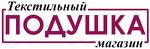 """Текстильный магазин """"Подушка"""""""