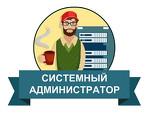 IT-аутсорсинг СПБ