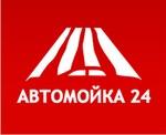 АвтоМойка24