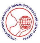 """Специализированный маммологический медицинский центр """"Вера"""""""