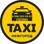 "Брянское такси - За Город ""МЕЖГОРОД"""