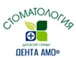 """ООО """"ДЕНТА АМО+"""""""