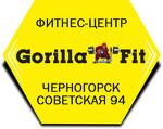 Фитнес-центр «GorillaFit»