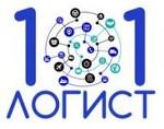 ООО 101 ЛОГИСТ