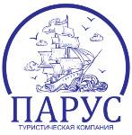 """Туристическая компания """"ПАРУС"""""""
