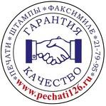 pechati126.ru
