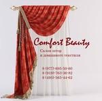 Салон штор Comfortbeauty.ru