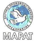 """ООО НПП """"МАРАТ"""""""