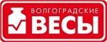 Волгоградский Завод Весоизмерительной Техники
