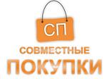 Сайт Совместные покупки в Крыму и Севастополе.