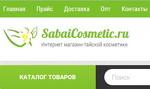 Тайский интернет-магазин косметики СабайКосметик