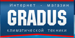 """Интернет-магазин """"Градус"""""""