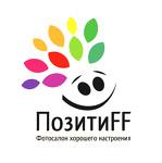 Фотосалон ПозитиФФ