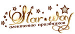 "агентство праздников ""Star way"""