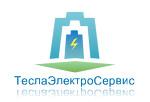 """ООО """"ТЕСЛАЭЛЕКТРОСЕРВИС"""""""