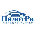 Дискаунтер автомобильных товаров – ПилотРа