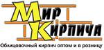 Мир Кирпича