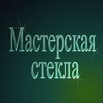 """ООО """"Аир"""", магазин """"Мастерская стекла"""""""