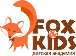Fox&Kids Детский развивающий центр в Тушино