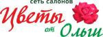 """Интернет-магазин """"Цветы от Ольги"""""""