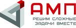 АМП, ООО